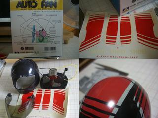 AutoFan1.jpg
