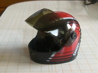 AutoFan8.JPG