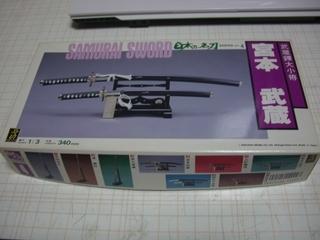 CIMG0589.JPG