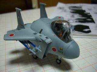 CIMG3037.JPG