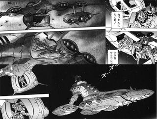 ガウ攻撃空母4.jpg