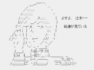 ガルマ様.JPG