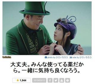 コカイン瀧.JPG