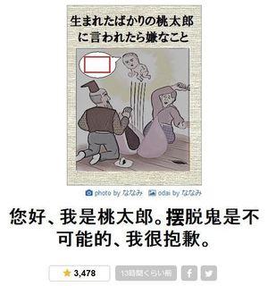 今の心斎橋あたり.JPG