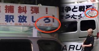 北大阪辻元組合.jpg