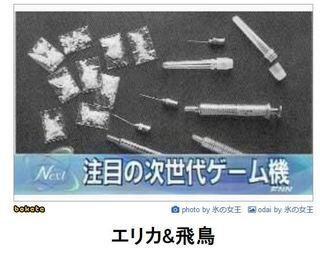 清原のりピー.JPG