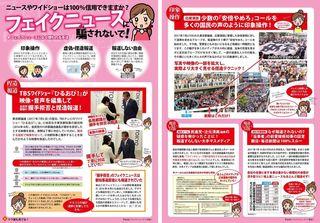 鬼女チラシ3.jpg