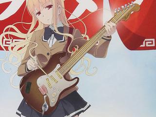 guitars11.jpg