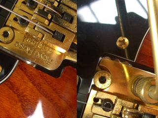guitars7.jpg
